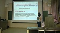 18-ая конференция молодых ученых ИЭФ